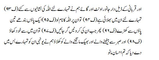 What is the meaning of symbolic in urdu driverlayer for Soil meaning in urdu