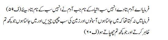 surah al baqara arabic text with urdu and english translation